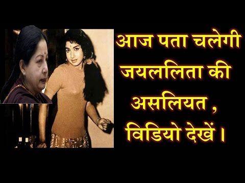 reality of jayalalitha must watch exposedrajiv dixit