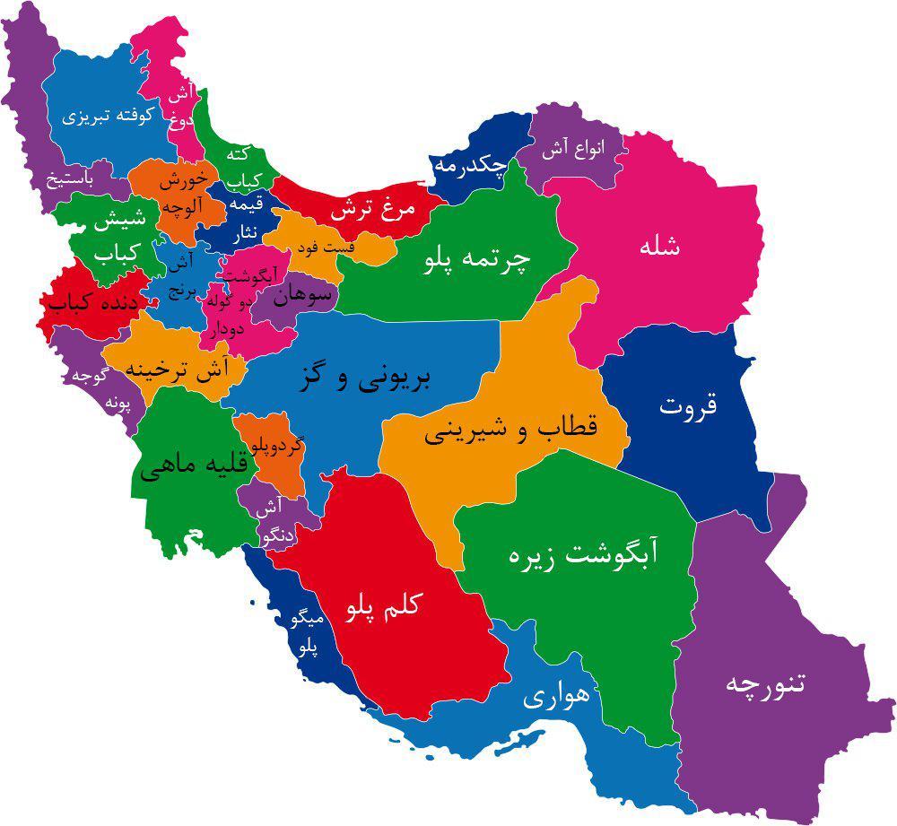 الخبر غير متاح World Political Map Political Map World Map