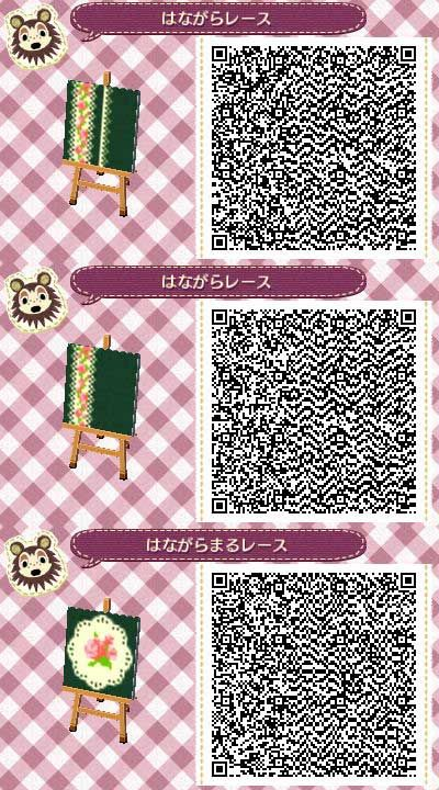 Tapeten Und Tischdecke Ac Qr Codes Paths Wallpaper Etc