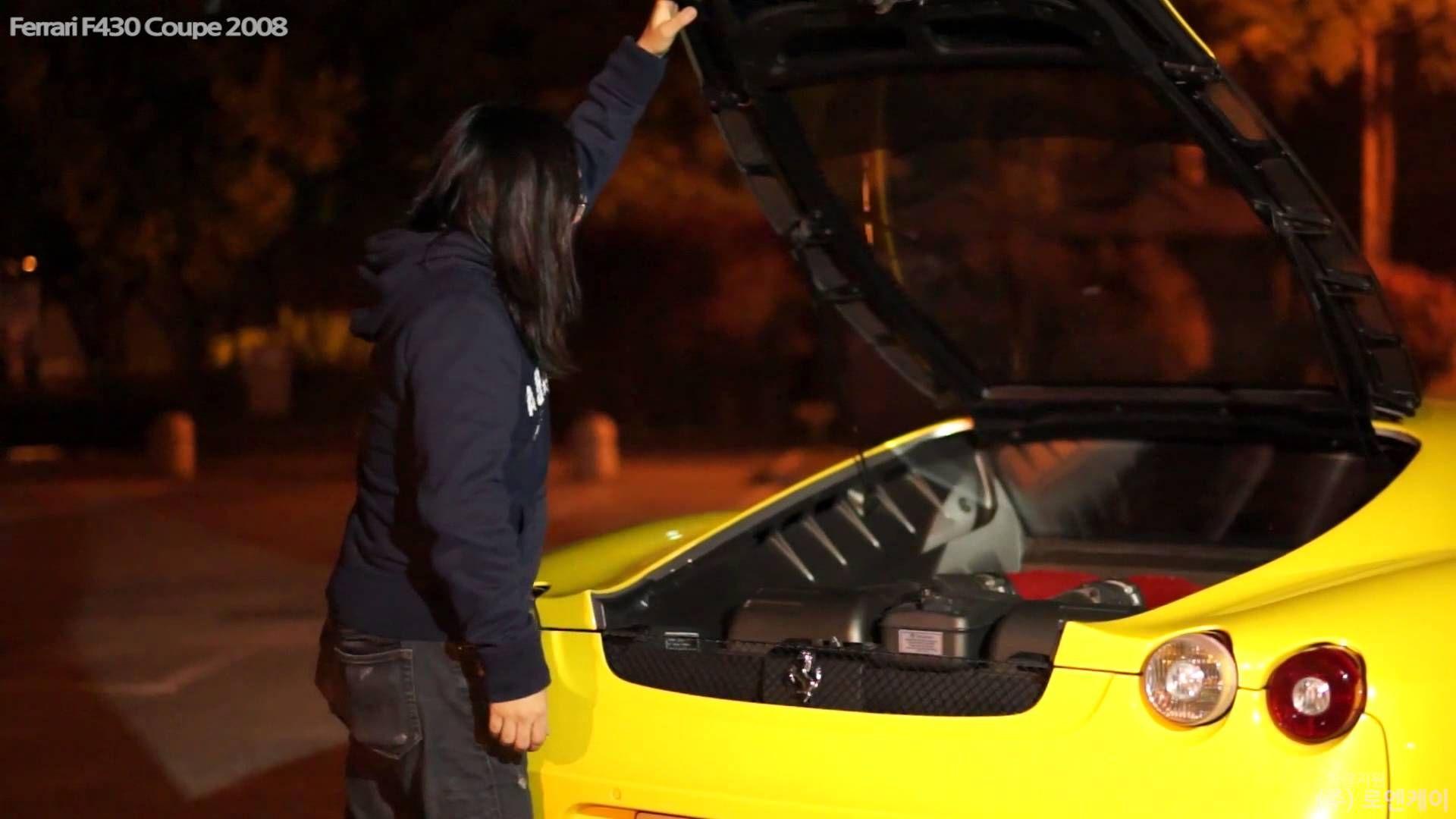 페라리 F430 ( Ferrari F430 Coupe )