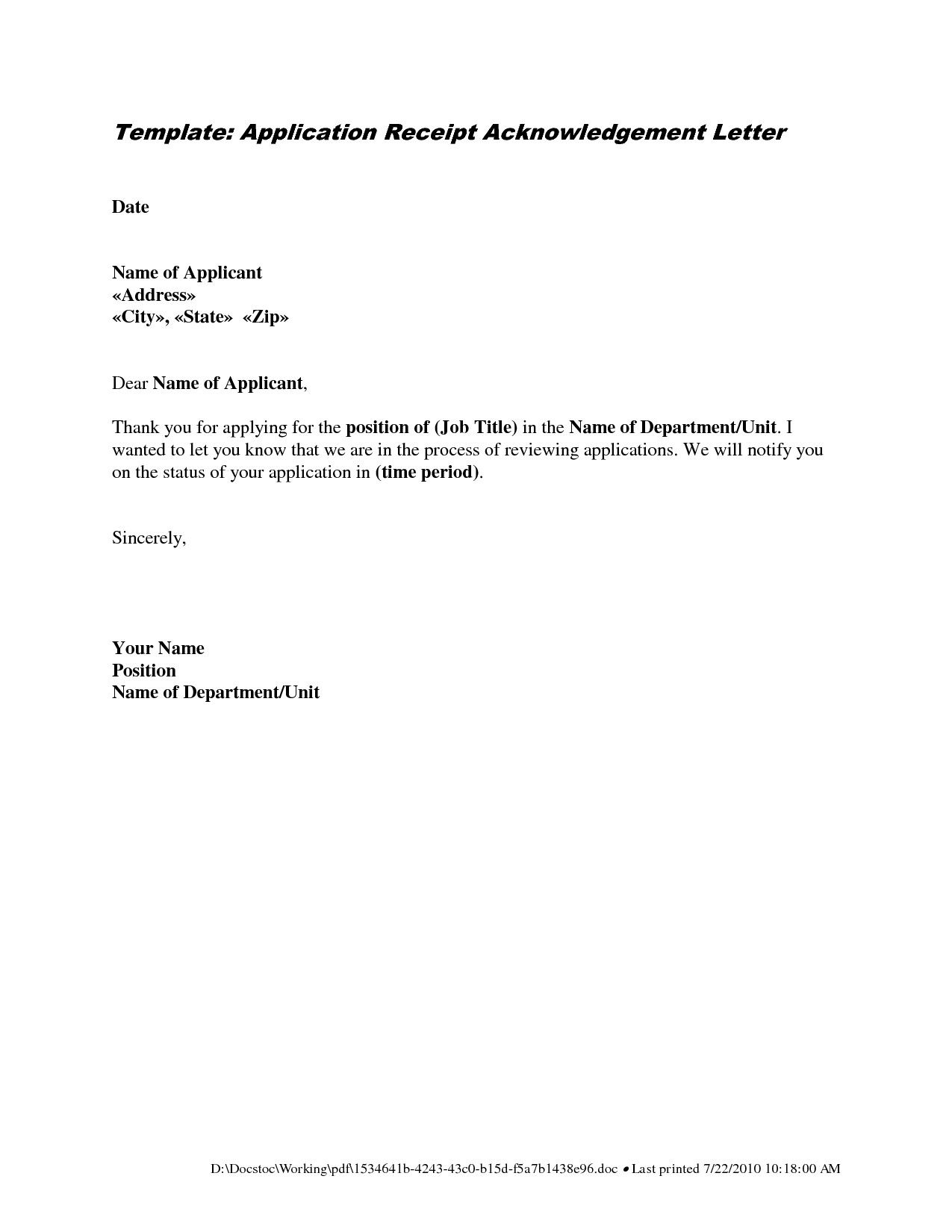 application letter sample word document new cover letter for ...