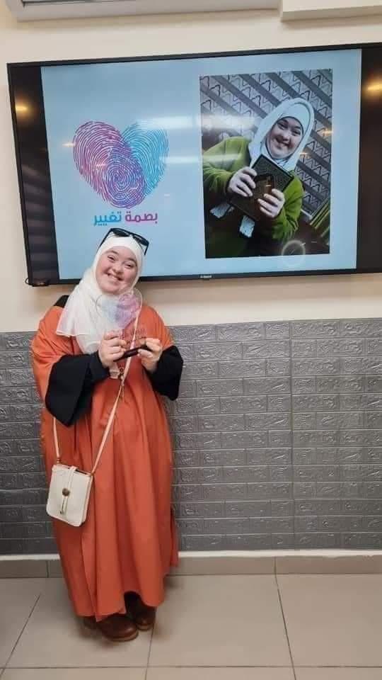 Rawwan al-Duwaik World's 1st Down Syndrome Girl To Memorize The Holy Quran   PIC: Social Media