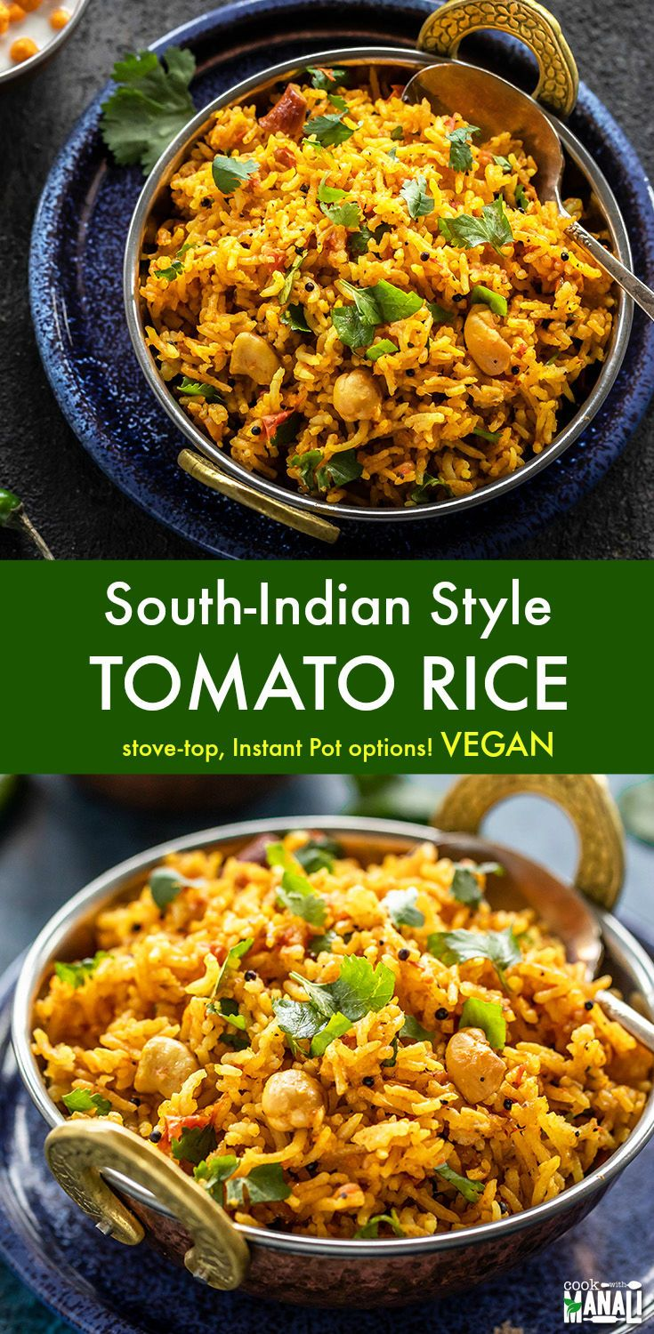 One-pot spicy South-Indian style Tomato Rice. This rice is best enjoyed with a side of yogurt & pickle! Vegan & gluten-free! #indian #onepot #vegan via @cookwithmanali #indianfood