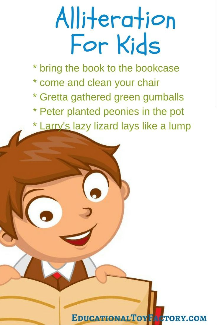 Make Alliteration For Kids Awesome Heres How Alliteration