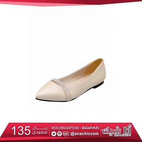 مع أنا شيك تجدين حذائك بين الراحة و الأناقة حذاء فلات نسائي بسيط ناعم مفتوح جميل جذاب متجر أناشيك احذية جزم شوزات كعوب فلات Shoes Flats Fashion