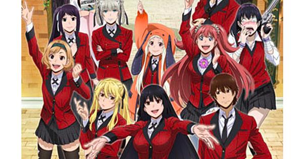 Kakegurui Anime Gets 2nd Season (con imágenes)