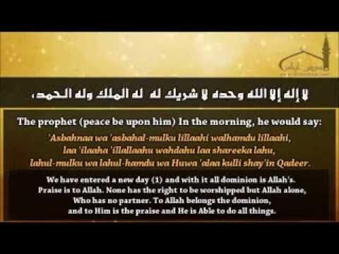 Morning Dua   islamic quotes - Hadees & sunnah   Morning dua
