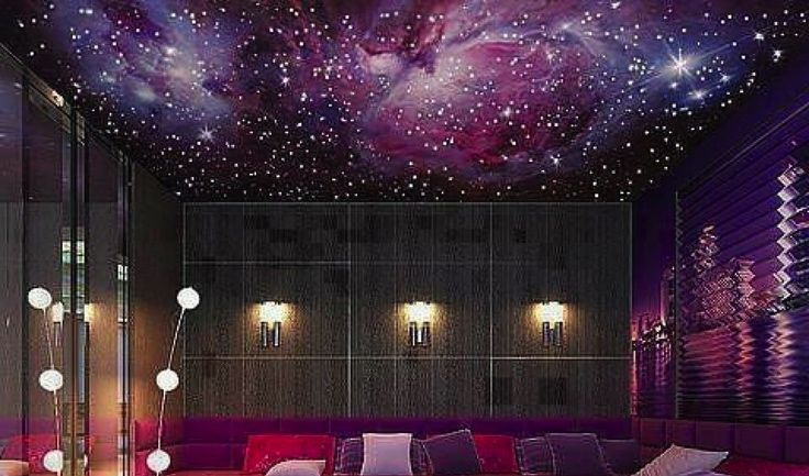 меня потолок в зале сиренево розовое звездное небо фото легко преобразуем