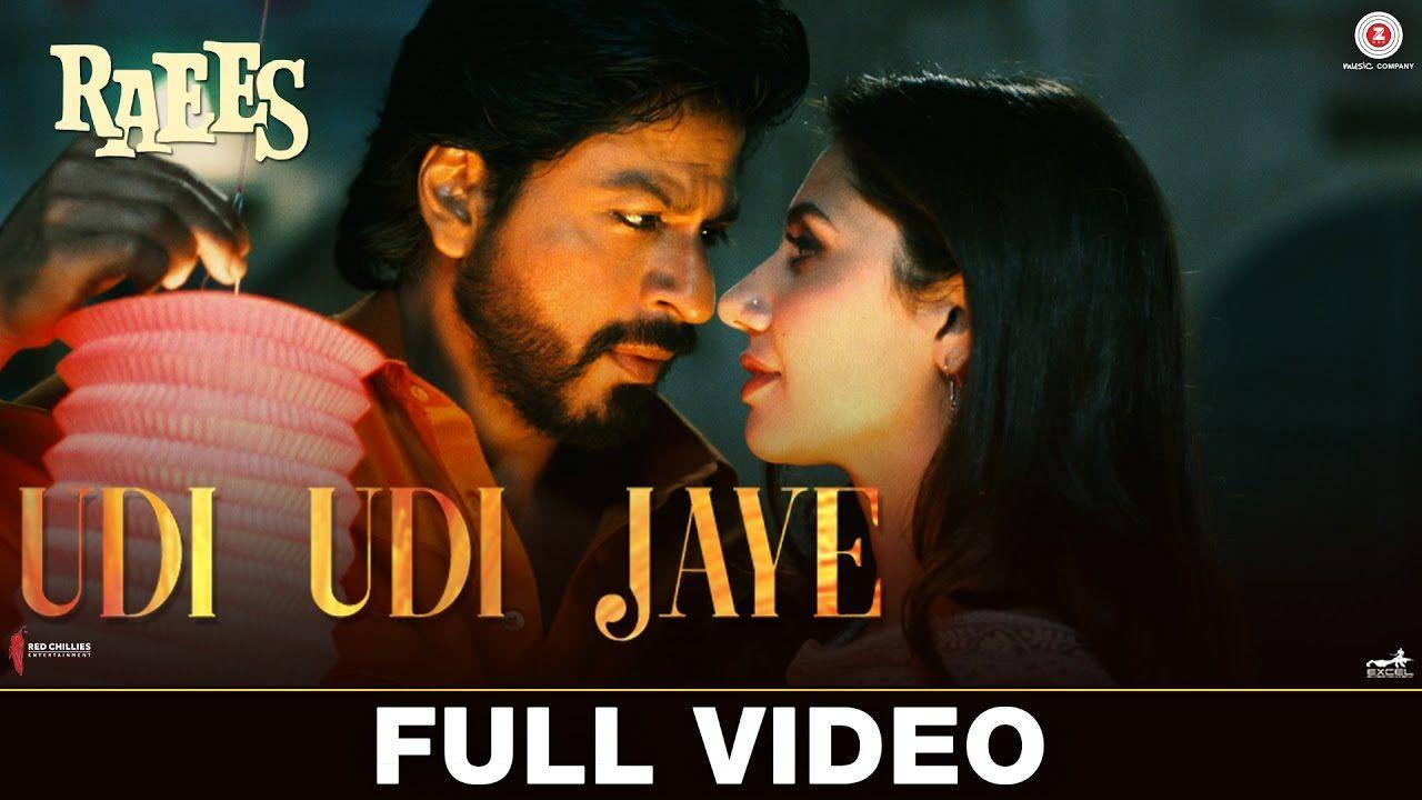 Pin Di Bollywood Music