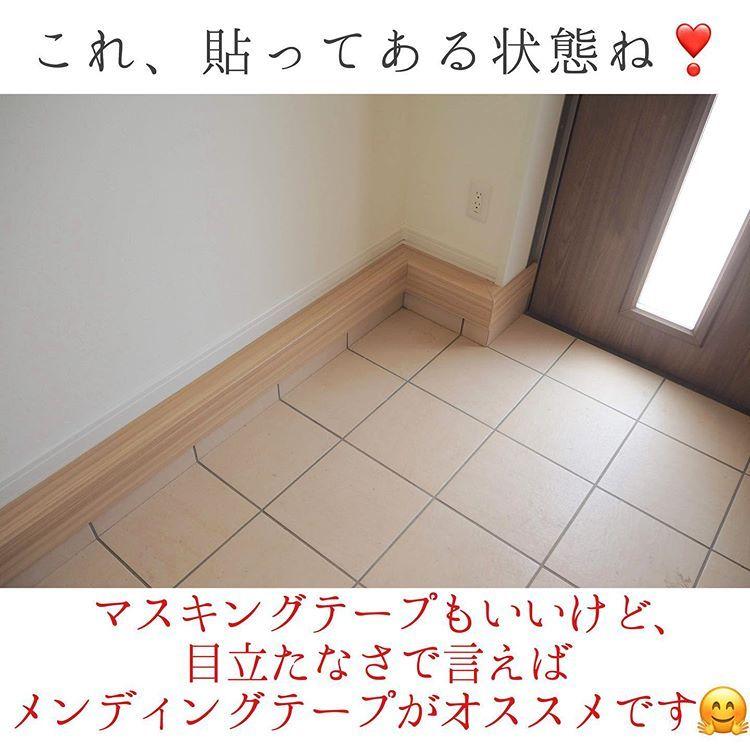 Fuyu おうちたてるさんはinstagramを利用しています ここだけは
