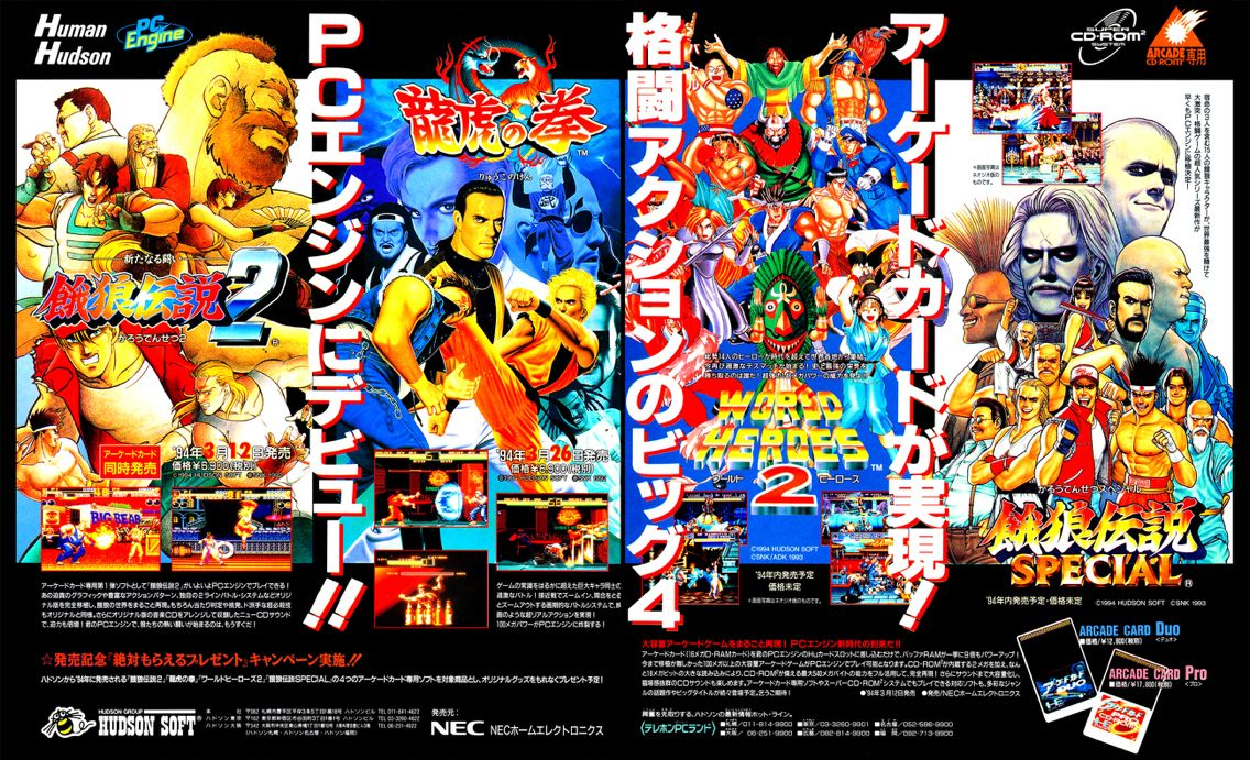 Pc Engine Neogeo Ports Art Of Fighting Video Game Posters Hero World