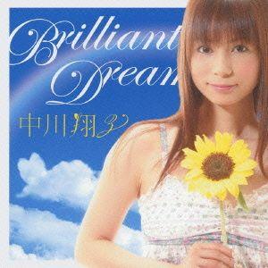 CDJapan : Brilliant Dream [CD+DVD] Shoko Nakagawa CD Maxi