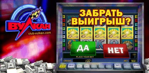 Играть в игровые автоматы слоты онлайн бесплатно без регистрации игровые автоматы без решистрации