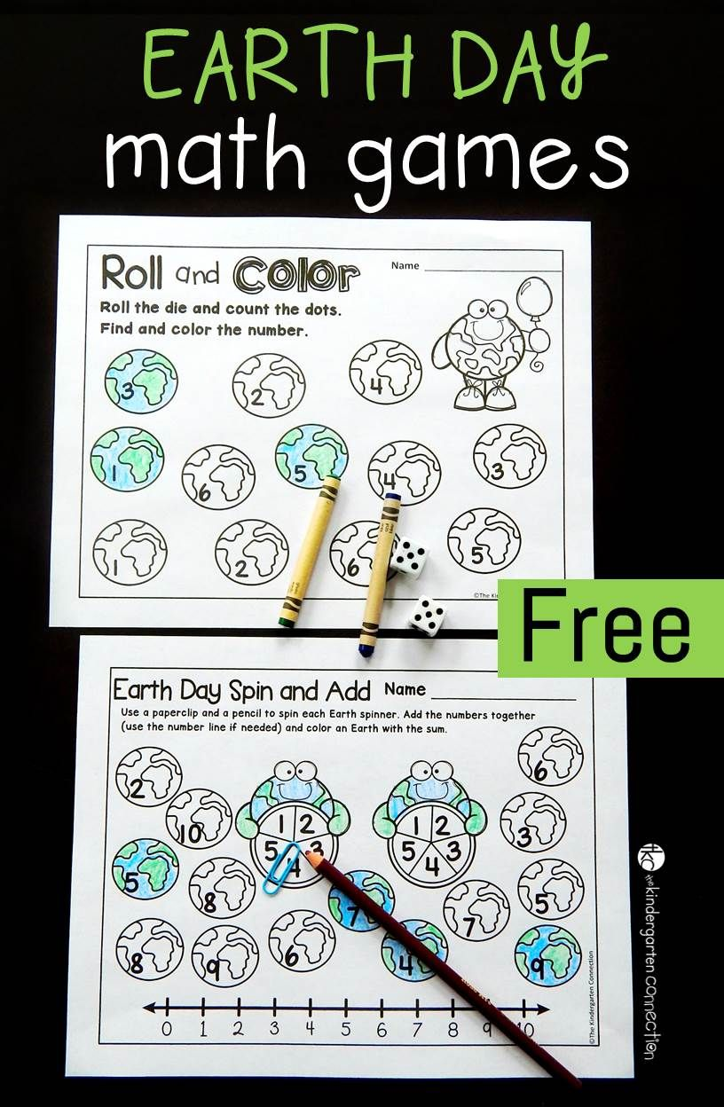 Free Printable Earth Day Math Games | The Kindergarten Connection ...