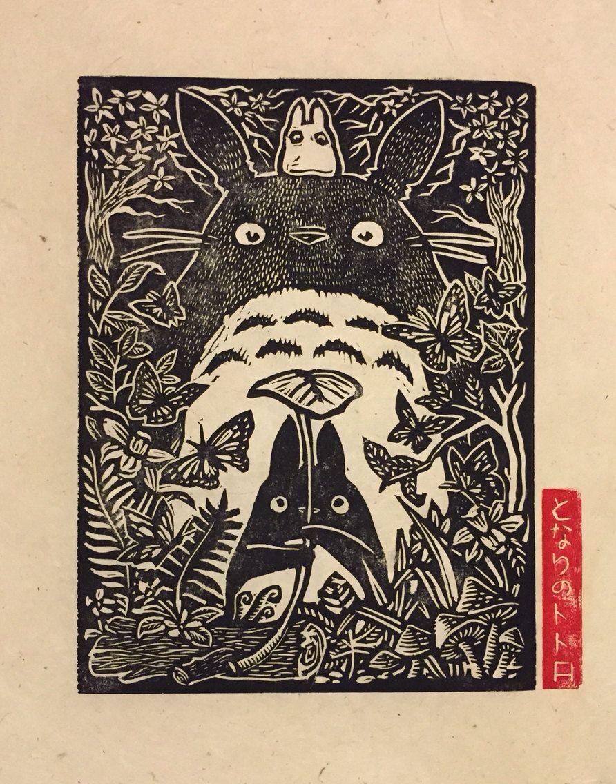 Totoro Block Print Linocut Prints Prints Linoprint