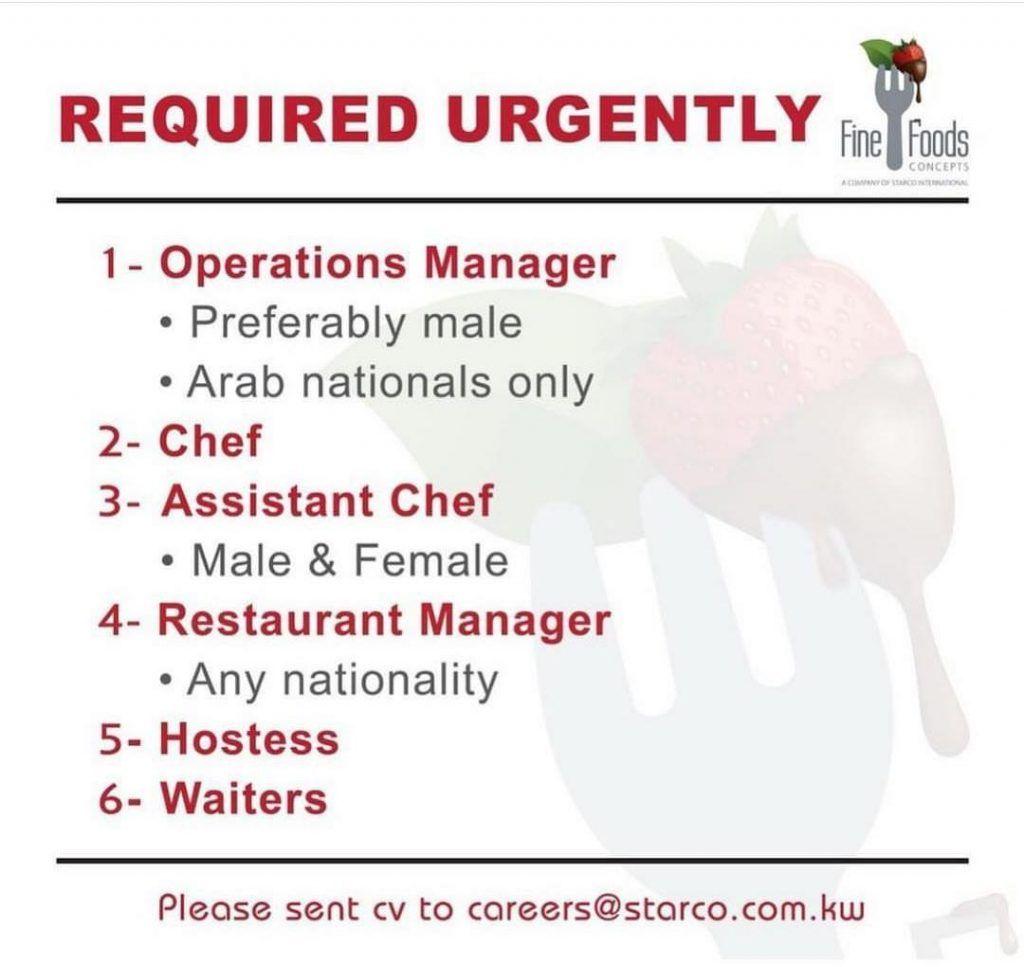 Multiple Openings Kuwait Job Opening Restaurant Management