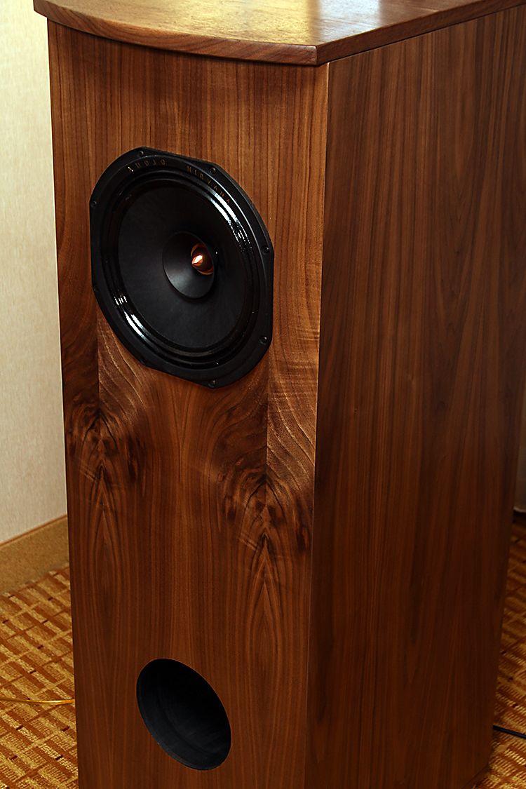 Exemplar Audio eXception XL-III