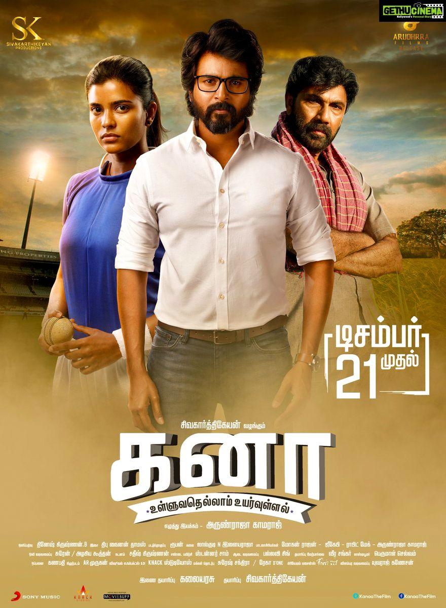 Kanaa Tamil Movie Hd Posters Tamil Movies Download Movies Movies