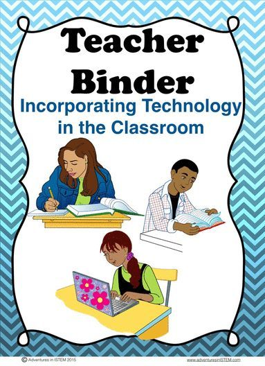 Editable Teacher Binder 2018-2019 with tools for integrating
