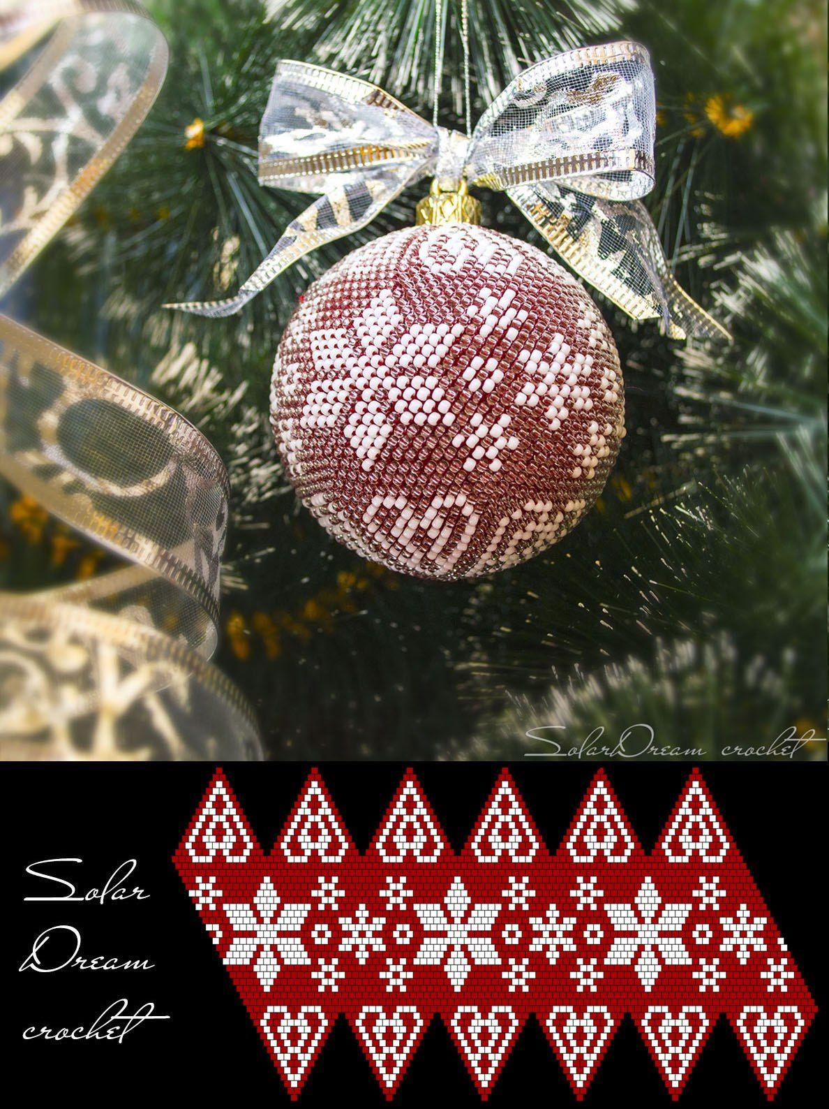 Besplatnye Shemy Dlya Sumochek Ot Solardream 24 Photos Vk Beaded Christmas Ornaments Christmas Bead Beaded Ornament Covers