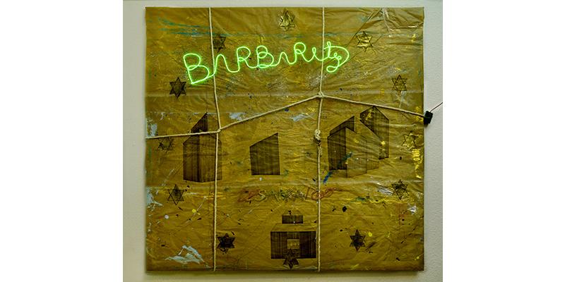 LA INQUIETANTE BARBARIE DE LA HISTORIA -EL PROFUNDO DESARRAIGO DE LA ESTÉTICA. Obra de los artistas plásticos cubanos contemporáneos Yeny Casanueva García y Alejandro Gonzáalez Dáaz, PINTORES CUBANOS CONTEMPORÁNEOS, CUBAN CONTEMPORARY PAINTERS, ARTISTAS DE LA PLÁSTICA CUBANA, CUBAN PLASTIC ARTISTS , ARTISTAS CUBANOS CONTEMPORÁNEOS, CUBAN CONTEMPORARY ARTISTS, ARTE PROCESUAL, PROCESUAL ART, ARTISTAS PLÁSTICOS CUBANOS, CUBAN ARTISTS, MERCADO DEL ARTE, THE ART MARKET, ARTE CONCEPTUAL, CONCEPTUAL ART, ARTE SOCIOLÓGICO, SOCIOLOGICAL ART, ESCULTORES CUBANOS, CUBAN SCULPTORS, VIDEO-ART CUBANO, CONCEPTUALISMO  CUBANO, CUBAN CONCEPTUALISM, ARTISTAS CUBANOS EN LA HABANA, ARTISTAS CUBANOS EN CHICAGO, ARTISTAS CUBANOS FAMOSOS, FAMOUS CUBAN ARTISTS, ARTISTAS CUBANOS EN MIAMI, ARTISTAS CUBANOS EN NUEVA YORK, ARTISTAS CUBANOS EN MIAMI, ARTISTAS CUBANOS EN BARCELONA, PINTURA CUBANA ACTUAL, ESCULTURA CUBANA ACTUAL, BIENAL DE LA HABANA, Procesual-Art un proyecto de arte cubano contemporáneo. Por los artistas plásticos cubanos contemporáneos Yeny Casanueva García y Alejandro Gonzalez Díaz. www.procesual.com, www.yenycasanueva.com, www.alejandrogonzalez.org