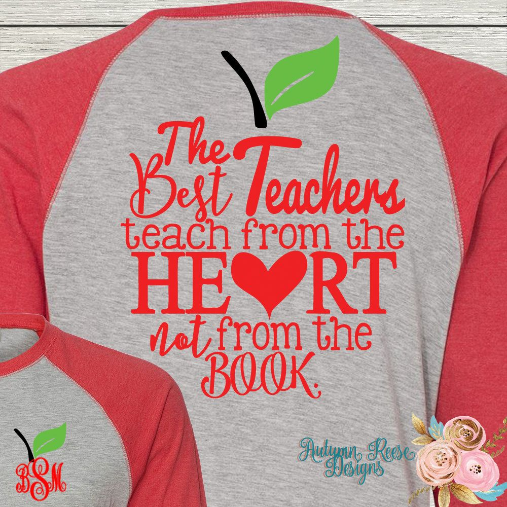 The Best Teachers Monogrammed Teacher Shirt Great Teacher Gift