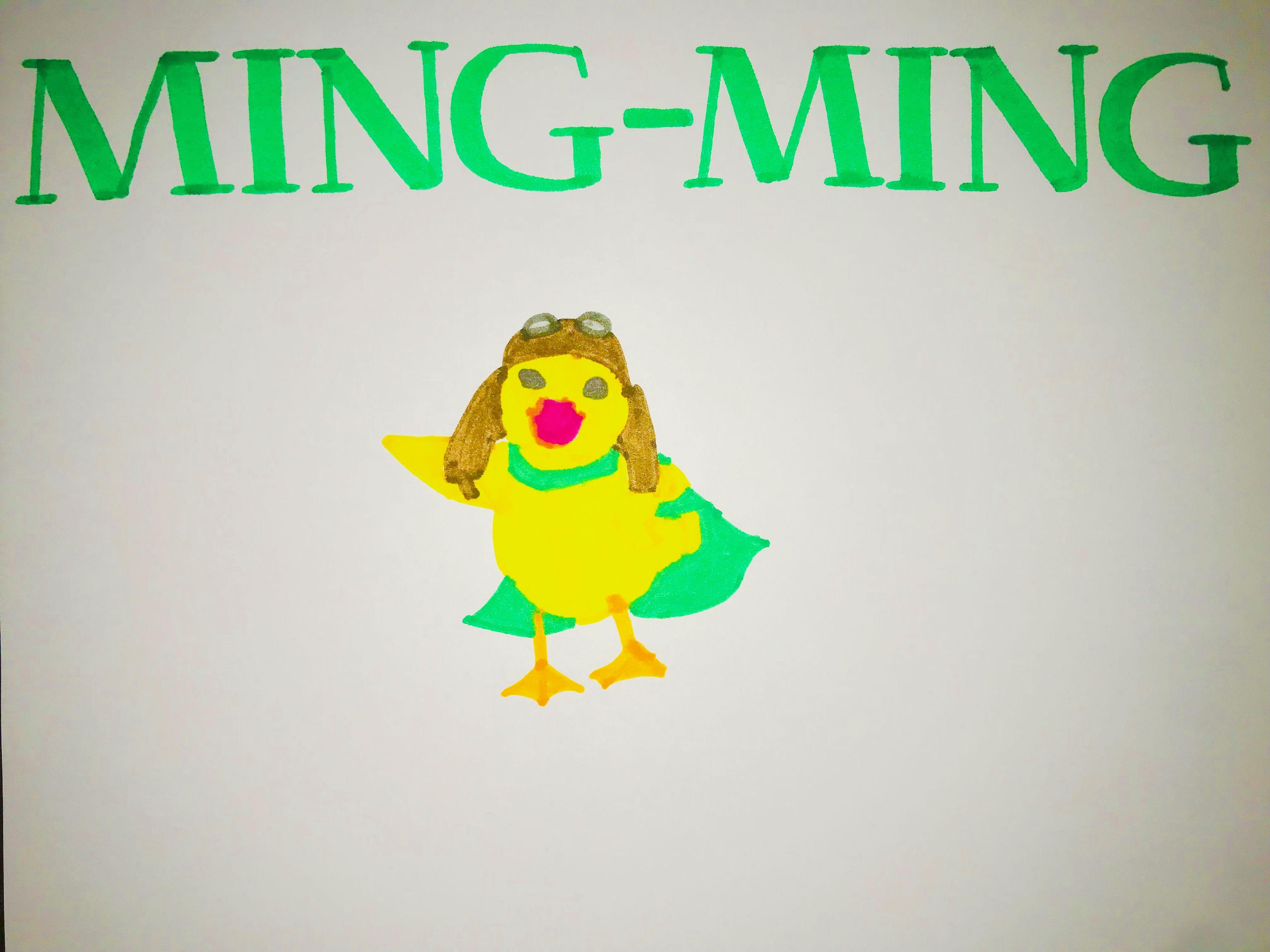 Ming Ming Duckling Wonder Pets Favorite Tv Shows Nickelodeon
