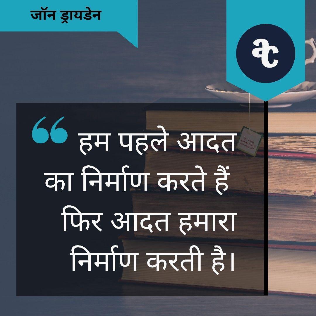 Friendship Quotes Motivational Quotes Success Business Leadership Motivati Live Quotes