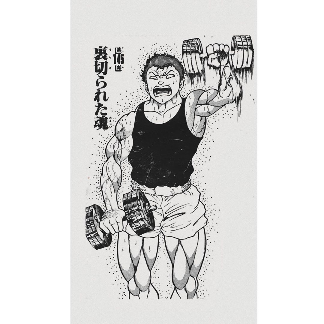 Pin by Hsa on Baki in 2020 Anime demon, Anime, Martial arts