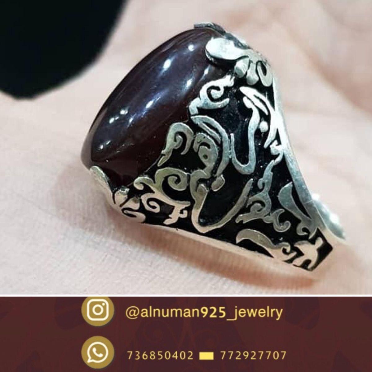 نحت الاسم على الخاتم فضة عقيق يمني صنعاء Rings For Men Rings Jewelry