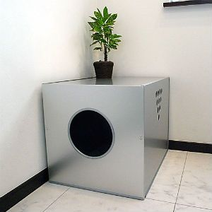 Superbe Ways To Hide A Litter Box