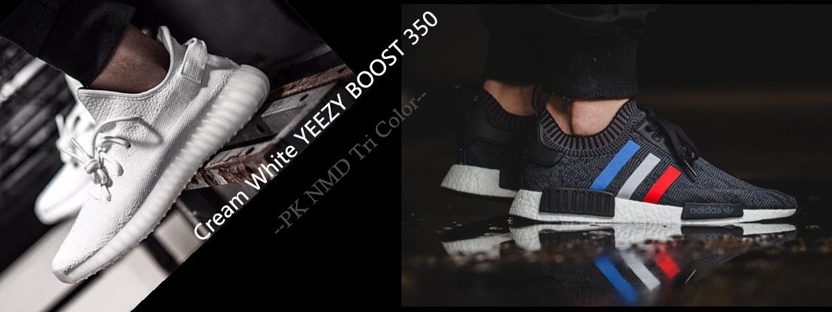 e54fad2be Martha Sneakers New Cheap Yeezy Boost 350 V2 NMD tri color On Sale ...