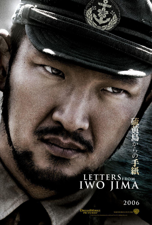 Letters From Iwo Jima Starring Ken Watanabe Kazunari Ninomiya Tsuyoshi Ihara Ryo
