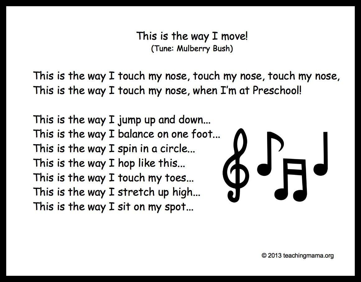 10 Preschool Transitions Songs And Chants To Help Your Day Run Smoothly