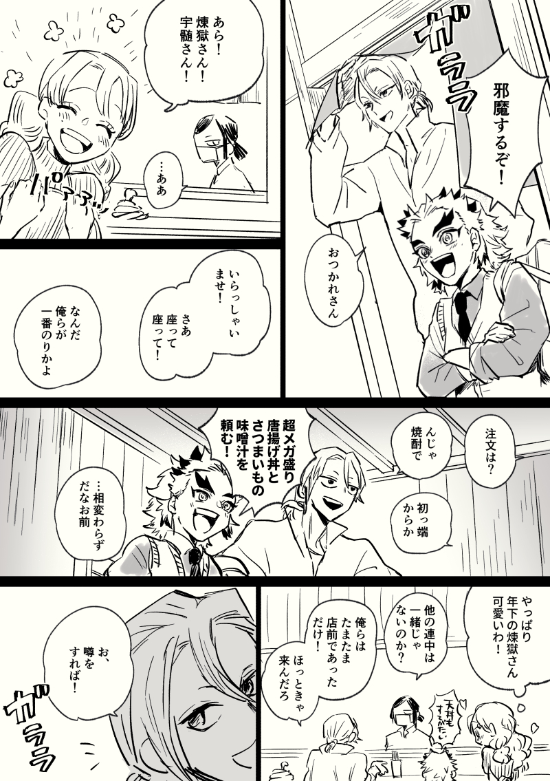 なん net