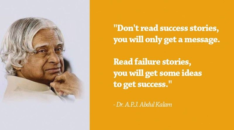 The Missile Man of India is no wonder an inspiration to millions- remembering #APJAbdulKalam