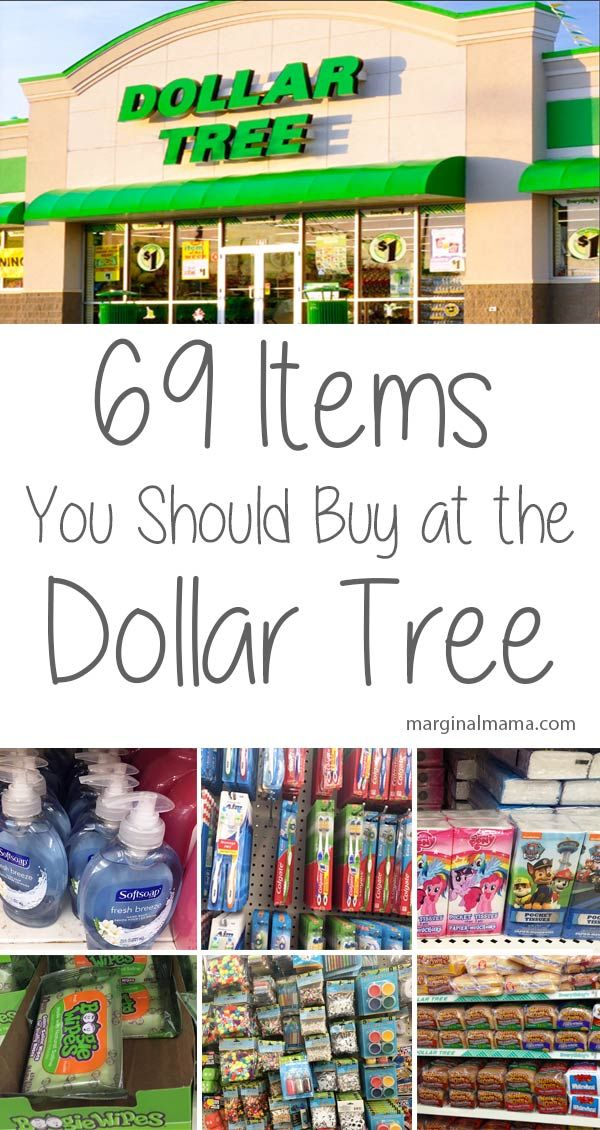 There are so many items that you should buy at the Dollar Tree to save money. Find out what you could be saving money on at the Dollar Tree. #dollarstore #dollartree #savemoney via @marginalmama