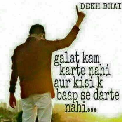 Bhai Status In Hindi Attitude 2019 And Best Status ...