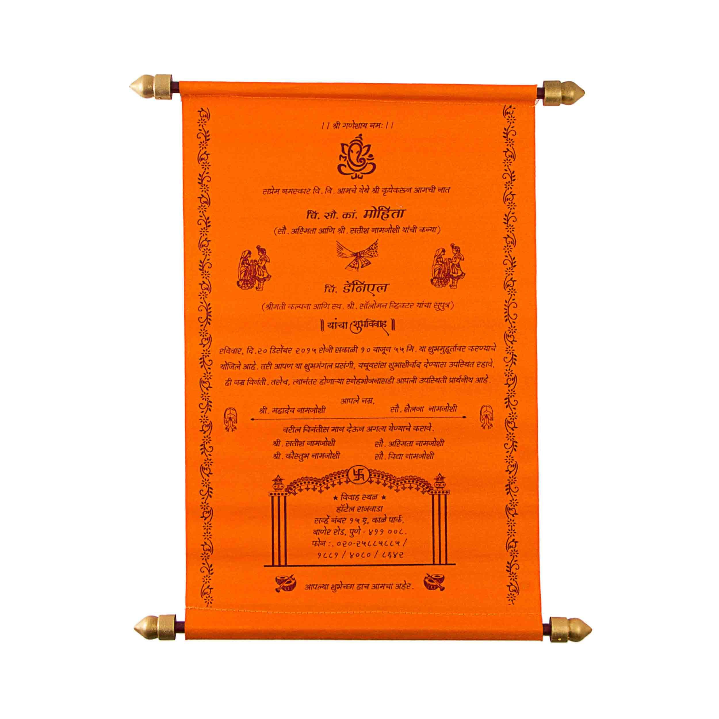 Orange Satin Scrolls Scroll Wedding Invitation Cards Farman