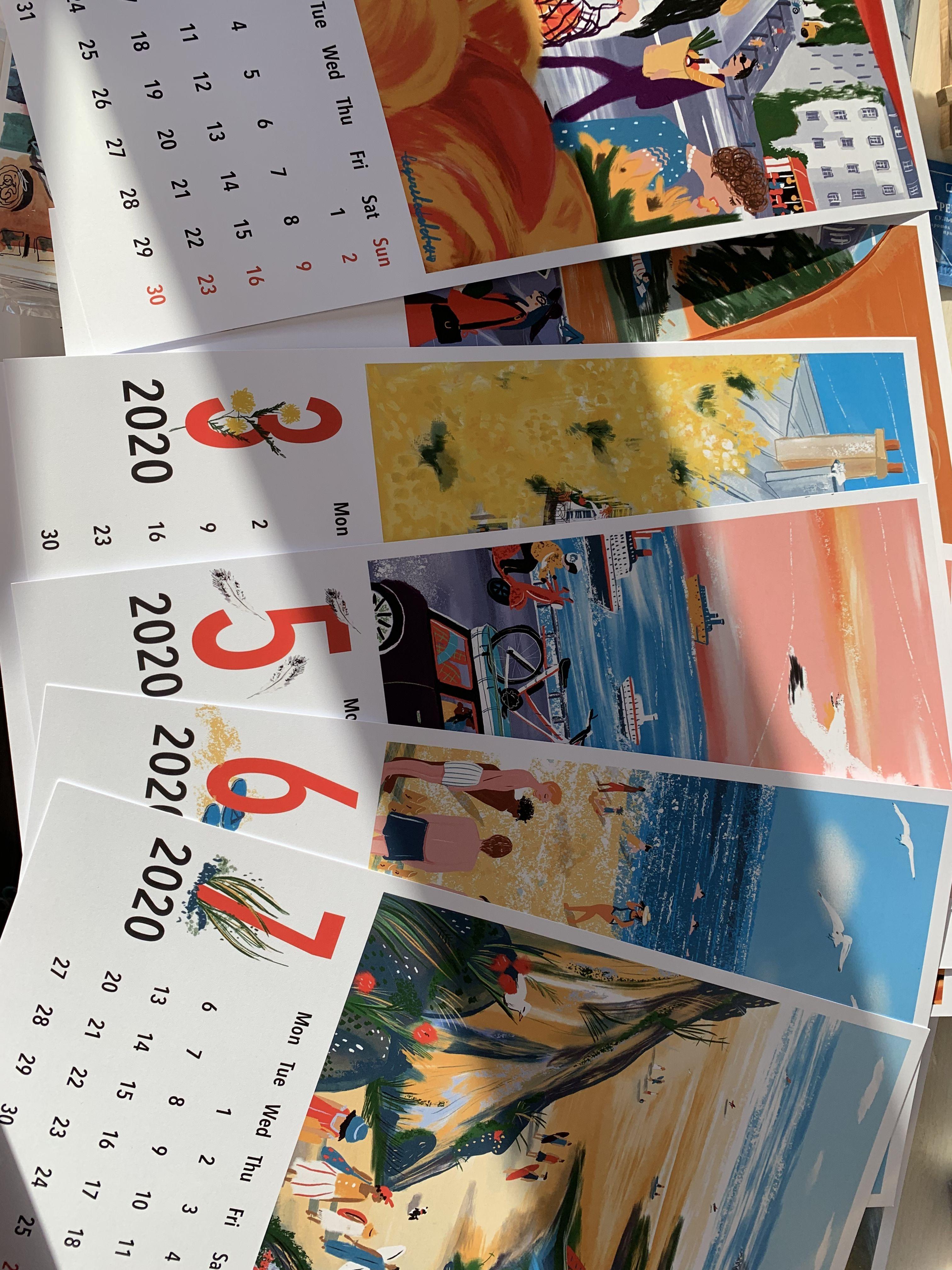 Pin on Calendar SWAG inspo