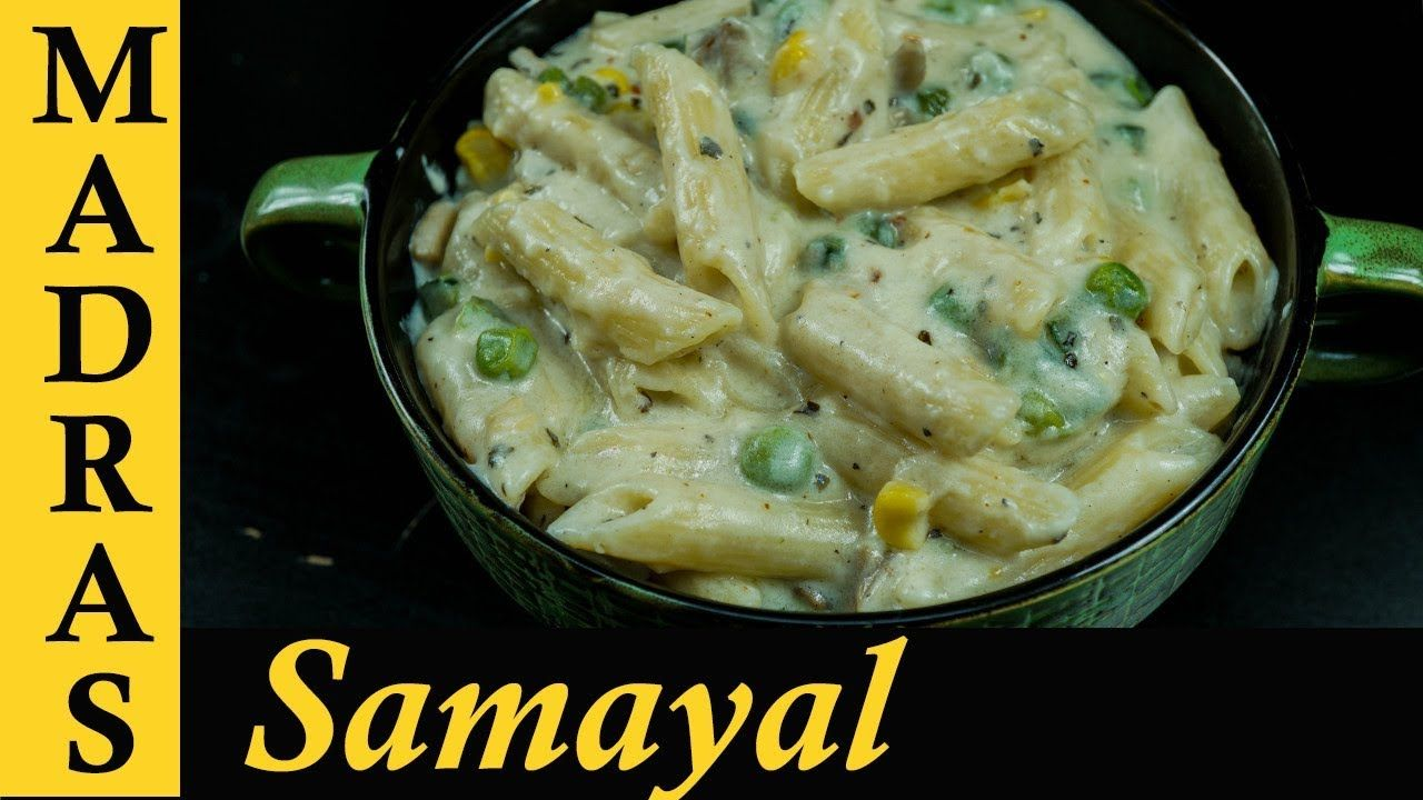White Sauce Pasta in Tamil Pasta Recipe in Tamil How