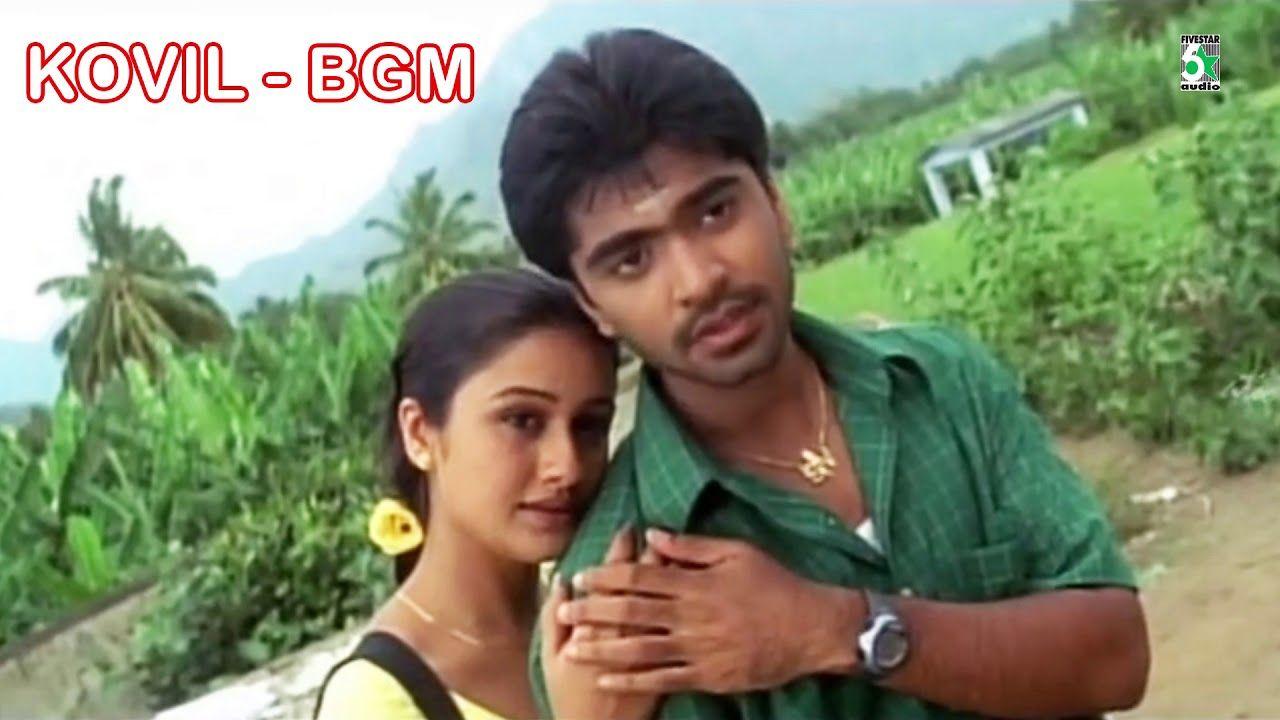 Kovil Super Hit Bgm Harris Jayaraj Simbu Sonia Agarwal Sonia Agarwal Drama Film Tamil Movies