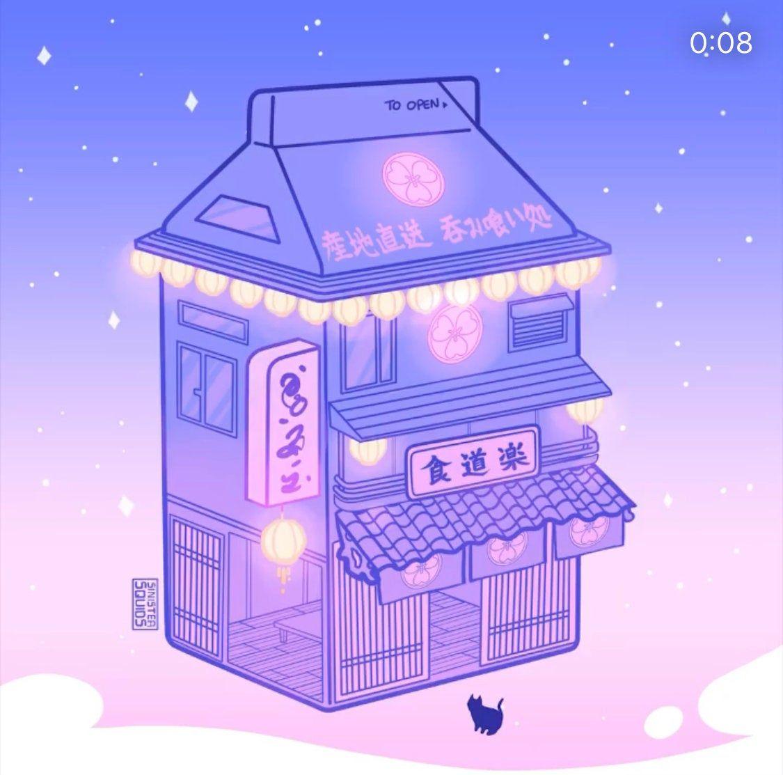 Animated Midnight Juice Box Cafe Mp4 Phone Wallpaper Or Background Vaporwave Aesthetic Digital Download B Animal Crossing Music Vaporwave Animation Artwork