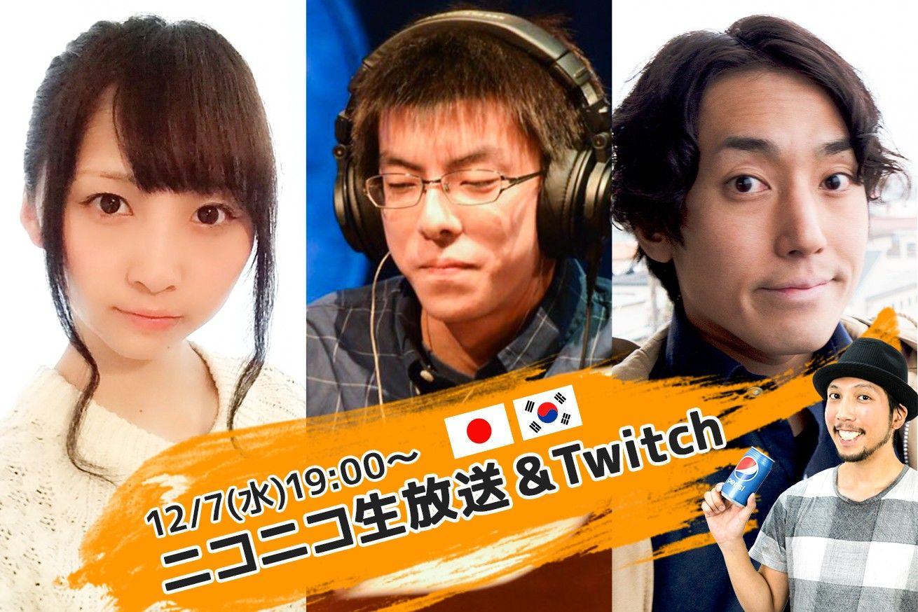 【生放送】プライドをかけた戦い!ハースストーン日韓交流戦3on3を開催します。
