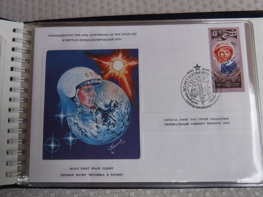 Official First Day of issue postmark of Baikhonur site