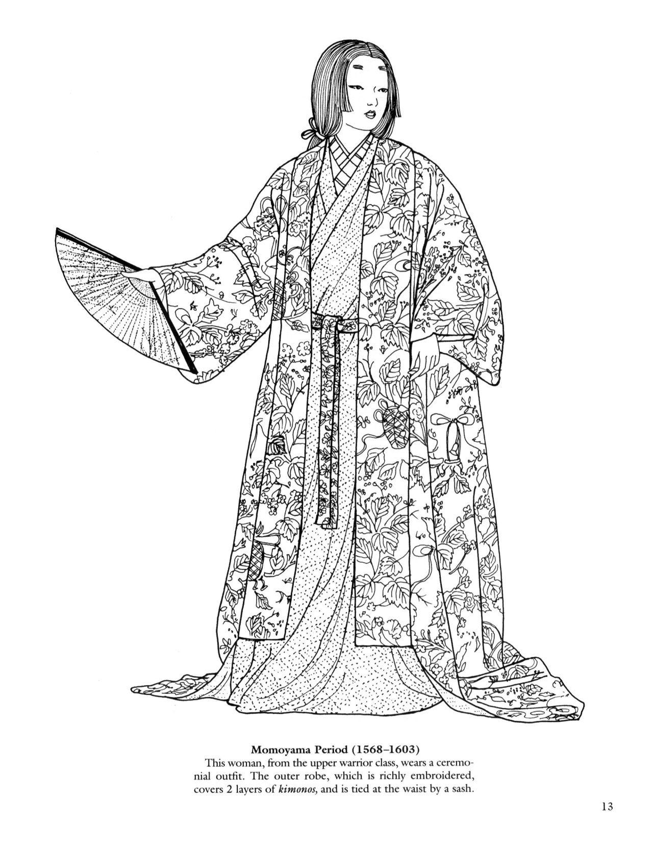 pin von masuda mayumi auf 古代日本 japan | 和服, 着物 und 日本