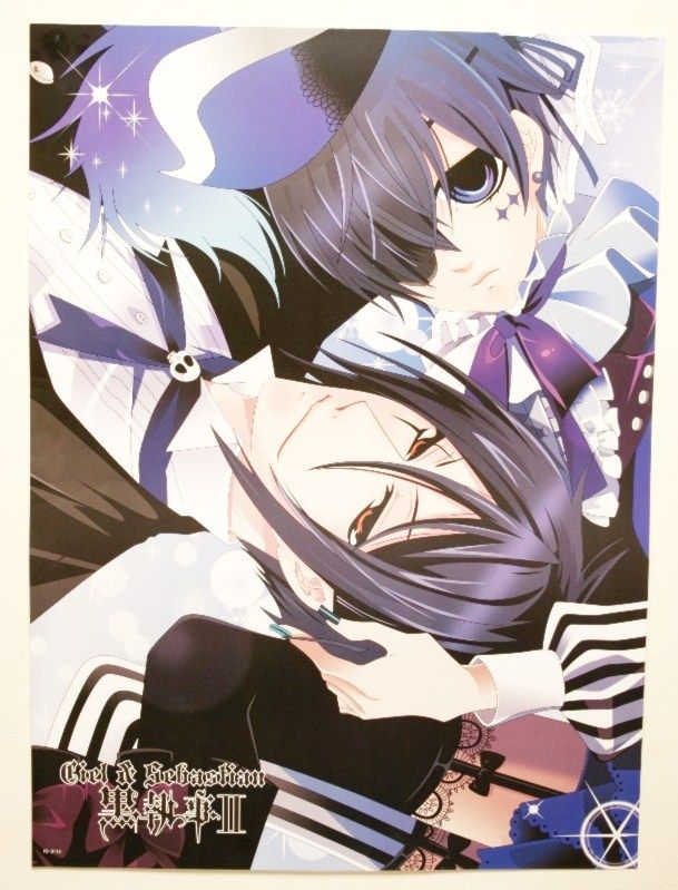 Black Butler - Poster of Sebastian Michealis and Ciel Phantomhive 42cmx57cm | myMzone
