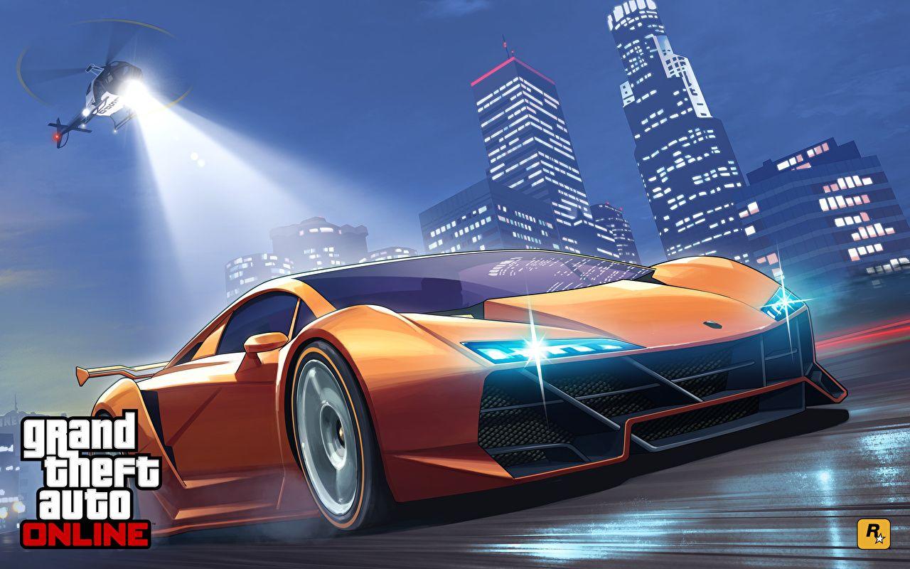 Grand Theft Auto Helicopteros Lamborghini Online Sesto Elemento Gta