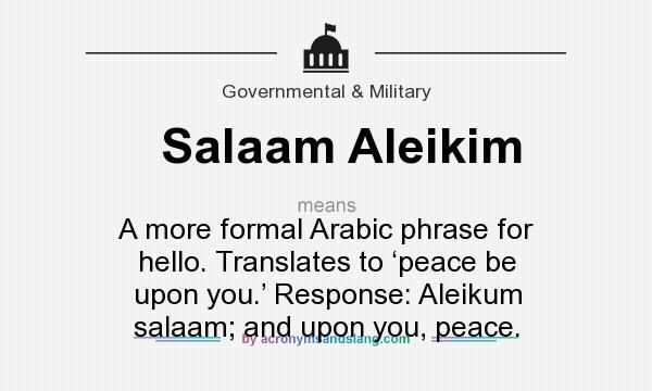 Peace Be Upon You Google Search Arabic Phrases Peace Phrase