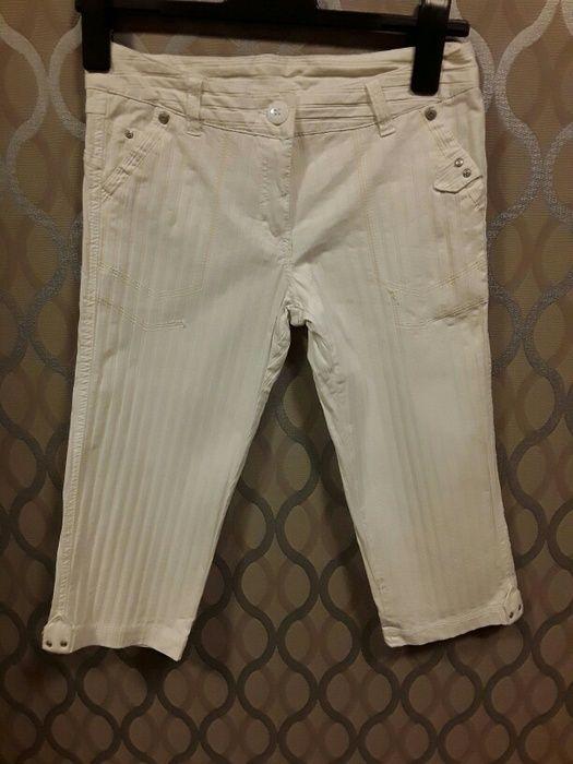 Kleidung & Accessoires Damenmode 34 ~ Weiß ~ Bermuda Hose